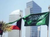 العلاقات السعودية الكويتية .. حقائق ومبادئ ثابتة