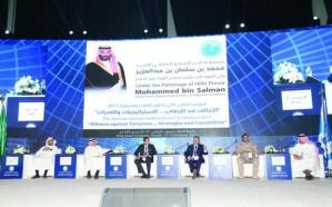 مؤتمر عالمي: المملكة أكثر دول الشرق الأوسط عرضة للهجمات الإلكترونية