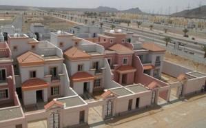 الإسكان تعلن عن موعد سداد أقساط الوحدات السكنية