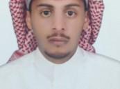 سعود البراق يرزق بمولود
