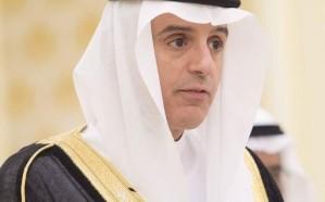 الجبير: المملكة أخذت على عاتقها المبادرة في جمع العالم لمواجهة آفة الإرهاب والتطرف