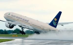 """""""الخطوط السعودية"""" تخصص 7 رحلات لنقل الحجاج القطريين"""