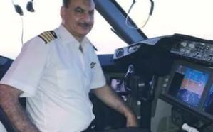 فيديو.. طيار أردني للركاب: نمر فوق الأراضي الفلسطينية وعاصمتها القدس
