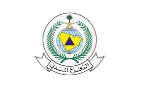 فيديو.. انفجار في مطعم شمال الرياض
