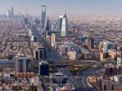 المملكة ومصر يمثلان العرب.. هذه الدول ستكون أعظمَ قوى اقتصادية في العالم بحلول 2050