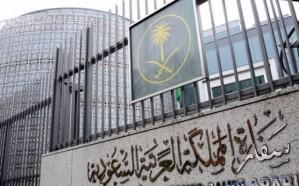 سفارة المملكة في إيطاليا تنبه المواطنين بالابتعاد عن أماكن المظاهرات