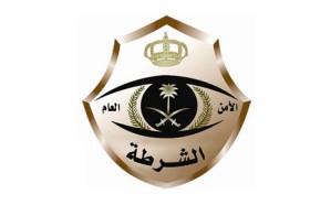 شرطة الرياض تنفي القبض على مطلوب حاول تفجير أحد الأسواق