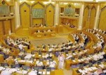«الشورى» يناقش التعديلات المقترحة على نظام الخدمة المدنية