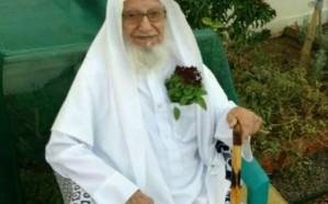 الشيخ إبراهيم بن مسلَّم في ذمة الله