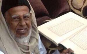 وفاة الشيخ العلامة ظهير الدين المباركفوري