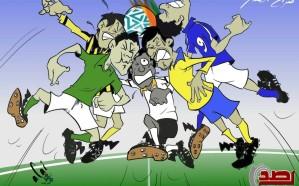 صراع الصدارة .. (كاريكاتير أكاي)