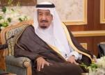 هاشتاق #الملك_سلمان_يستضيف_حجاج_قطر .. يشعل تويتر ويتصدر الترند السعودي