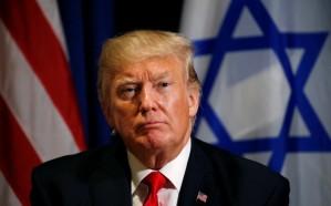 ترامب يعترف بالقدس عاصمة لإسرائيل ويوجه بنقل السفارة