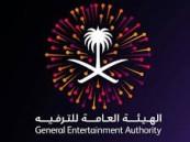 لأول مرة.. حفل غنائي استعراضي تحييه فنانة لبنانية في الرياض