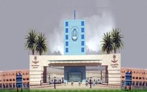 """""""جامعة الباحة"""" تدعو الخريجين والخريجات لاستلام وثائقهم"""