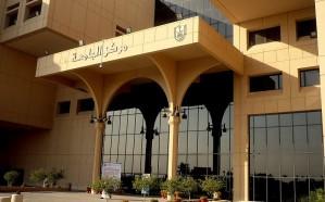 قسم الإعلام بجامعة الملك سعود ينظم المؤتمر الدولي الثاني