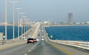 العمل بنظام النقطة الواحدة على جسر الملك فهد اعتبارًا من مارس القادم