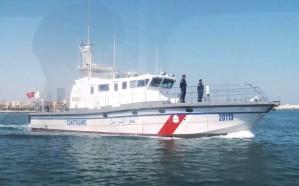 البحرين: قطر احتجزت 3 قوارب بحرينية على متنها 16 بحارًا