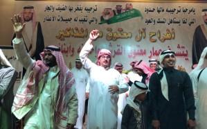 """""""القرشي"""" يحتفل بزواج ابنه رامي في الطائف"""