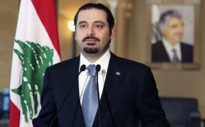 «الحريري» يفند مزاعم وزير خارجية ألمانيا: احتجازي في الرياض «كذبة»