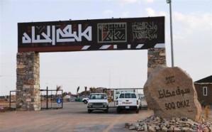 """سوق عكاظ يختتم فعالياته بمسيرة أهالي الطائف """"وحدة وطن"""""""