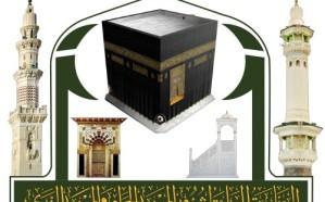 وكالة شؤون المسجد النبوي تكشف حقيقة تفريغ الروضة الشريفة للاعبي فريق الهلال