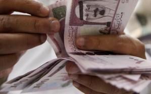 تقديم موعد صرف رواتب هذا الشهر إلى الإثنين 24 رمضان