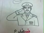 #عاجل .. متحدث التعليم:الضفدع ليس من كتب الوزارة
