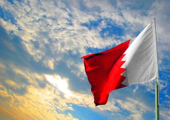 البحرين تبدأ التحقيقات بشأن محادثة رئيس وزراء قطر السابق وجمعية الوفاق