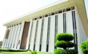 ساما توجه البنوك بعدم التعامل مع بنوك قطر بالريال القطري