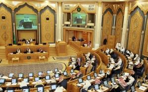 """""""الشورى"""" يطالب بإعادة النظر في استراتيجية التوظيف السعودية"""