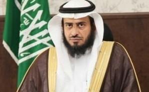 مدير تعليم مكة مندوبًا للمملكة في اللجنة العليا لتعليم الأطفال في مناطق النزاعات