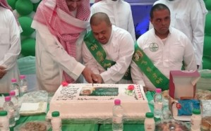 بالصور.. مركز التأهيل الشامل بالمدينة المنورة يحتفل باليوم الوطني الـ87