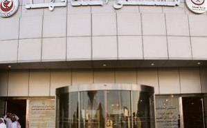 إنقاذ مريض أصيب بجلطة دماغية حادة بمستشفى الملك فهد بالمدينة المنورة
