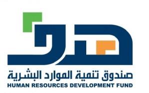 (هدف): برنامجي (وصول) و(قرّة) يرفعان مساهمة السعوديات في التنمية الاقتصادية