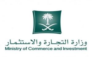 """فيديو.. ماذا صادرت """"التجارة"""" خلال مداهمة لوكرٍ للعمالة الوافدة في الرياض؟"""