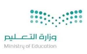 """التعليم: إغلاق نظام """"نور"""" آليًا وإعلان حركة النقل خلال إسبوعين"""