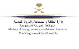 """""""الطاقة"""" تستنكر الاعتداء على خط الأنابيب في البحرين وتعلِّق ضخ الزيت إليها"""