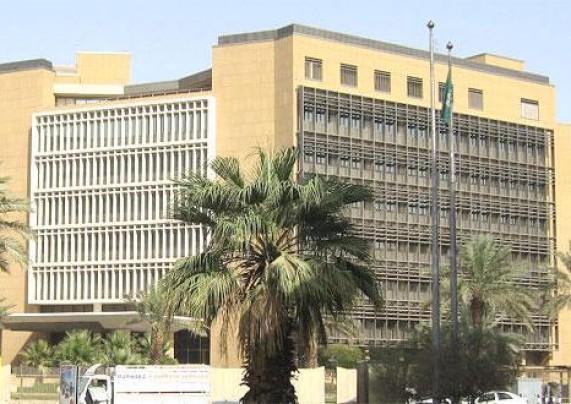 وزارة المالية تطرح الإصدار الثاني من برنامج إصدار الصكوك الحكومية بالريال السعودي