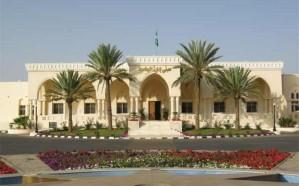 جامعة الطائف تعلن عن وظائف أكاديمية شاغرة