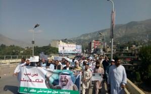 وقفة احتجاجية أمام مكتب الأمم المتحدة في كشمير للتنديد بتقرير الأوضاع في اليمن
