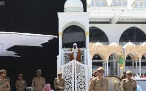 خطيب المسجد الحرام يدعو المعلمين لمراعاة الفروق الفردية بين الطلاب