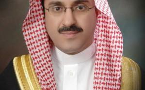 السيرة الذاتية لمعالي رئيس هيئة تقويم التعليم الدكتور خالد بن عبدالله السبتي