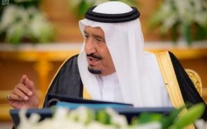 بعد قرار الملك.. محال الصرافة في عدن تعيد فتح أبوابها