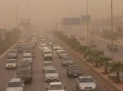 الأرصاد: رياح سطحية مثيرة للأتربة والغبار على 9 مناطق