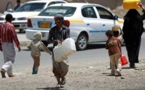 بالأرقام.. هذا ما فعله الانقلابيون باليمن خلال 3 سنوات
