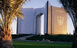وظائف أكاديمية شاغرة بجامعة الملك سعود