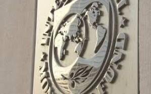 صندوق النقد الدولي يشيد برؤية المملكة 2030م