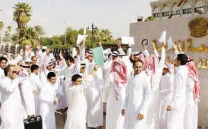 توفر عدد من الوظائف للسعوديين في شركات القطاع الخاص