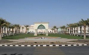 وظائف أكاديمية شاغرة في جامعة الطائف